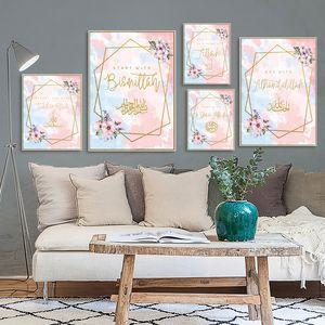 Wall Art Poster Salon Ev Dekorasyonu Baskı Boyama Arapça Hat Ayat ül Kürsi Kuran İslam Pembe Çiçek Müslüman Kanvas