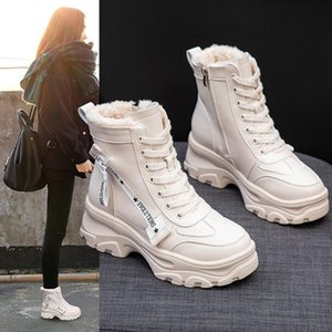 boots women British style short boots autumn and winter 2020 snow warm leather high top small white shoes women's