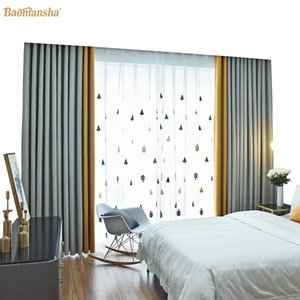 Modern Solid Color Curtains for Living Room Bedroom High .9% Blinds Cortinas Curtain Fabric French Window Custom Made LJ201224