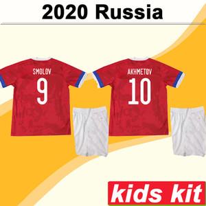2020 Arshavin Miranchuk Kids Kit Kit Home Soccer Jerseys Россия Национальная команда Смолов Дзагоев Ерохин Кержаков Жирков Детский футбол
