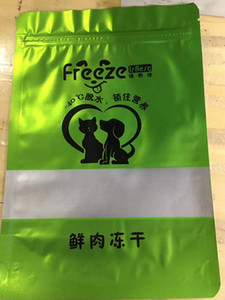 Customized Custom Logo in One Color Mylar Foil Stand up Zip Lock Package Bags Printing Zip Lock Gift Storage Sample Bags Resealable