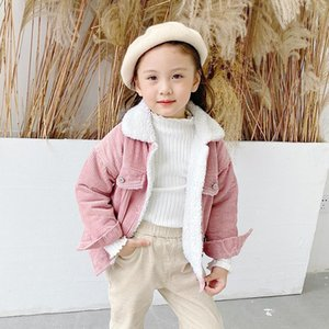 2020 Boys And Girls Coat Autumn Winter Children's Lamb Fur Lapel Tops Outdoor Trekking Playing Sports Student Fashion Clothing