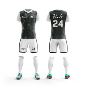 Messi Jersey Children's German Argentina suit France C ro student team class uniform football