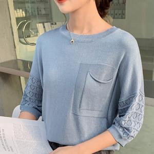Nouvelle arrivée Aslea Rovie régulier O-cou manches Batwing poches Bureau Lady demi Patchwork Aucun (Chine continentale) Âge mince 18 201017
