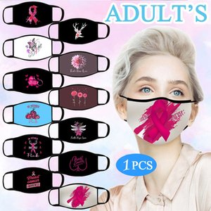 Men Fashion Halloween Cosplay Mask For Face Mundschutzmaske Women Mondkapjes Wasbaar Tapabocas Cubrebocas MaC1