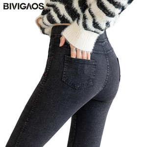 BIVIGAOS Women Jeans Pencil Pants Sand Washed Stretch Jeans Leggings Korean Pocket Red Line Leggings Magic Black Gray Jeggings
