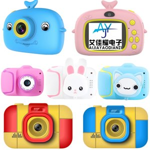 High Quality Camera For Kids 2021 Best Mini Spy Camera Screen Display Digital Video Photo Camer Kids For Child Best Gift
