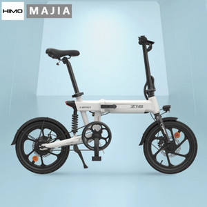 (EU 재고!) HIMO Z16 전기 MOPED 자전거 Z16 EBIKE 250W 모터 16 인치 블루 화이트 옐로우 전기 자전거