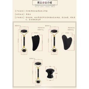 Jade Roller und Gua Sha Werkzeuge Set Natürliche Schwarz Obsidian Gesichtsmassage Roller Guasha Board Jade Stone Face Lift Drop Jllrxt