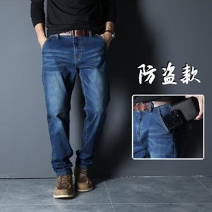 New men's plum-size jeans with loose-fitting stretch straight pants with anti-theft zipper sloped into pocket stylish jeans