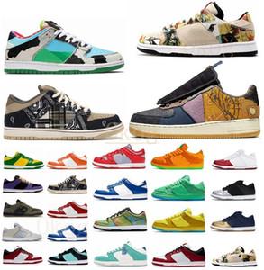 Chunky Dunky Running SB-Schuhe Niedrig authentischer dankbarer tot Dunkmann Rosa digitale Konzepte Herren Womens Sport Trainer Sneakers 36-45 2021 #