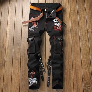 New European American Men's Trendy Male Retro Personality Bandage Ribbon Jeans Pants Patch Stitching Zipper Straight Trousers