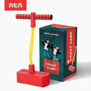 Пена детей Flash Детская тренировка игрушечный звук XMY Jump Bounce Game Jump Stick Stilt Открытый лягушка Спорт ощущение IgPGS