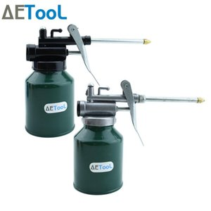 AETool Oil Cans Drip Pot Manual Filling Pot Lubricants Household Metal High Pressure Spray Bottle Aluminum Machine Oil Gun