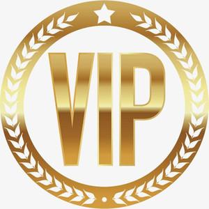 Lien d'achat de liens d'anciens clients, lien dédié VIP
