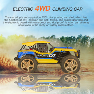 WlToys 12402A D7 1 12 RC Car 2.4G 4WD USB Buggy Crawler Car 550 Motor 45Km h High Speed Off-Road All Terrain Rock Climb Vehicle