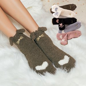 Calcetines niños invierno coral calcetines de cachemir calcetines medio tubo cálido encantador dibujos animados serie engrosado dormir calcetines hermosos pies