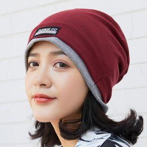OKKDEY Women Beanie Hat Autumn Winter Keep warm Pure cotton Knitted hat Fashion Hip-hop Beanies Unisex Casual Soft Turban Caps