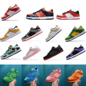 2020 Nike SB Dunk Low Yüksek Kaliteli Des Chaussures Dunk Erkekler Kadınlar Civilist Chunky Dunky Ayılar Beyaz Siyah Mens Eğitmenler Doğa Sporları Sneakers Ayakkabı Koşu
