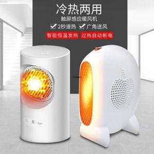 Creative Electric Heater Cold and Hot Air Mini Cartoon Mini Heater Touch Screen Desktop Household Office Sun1