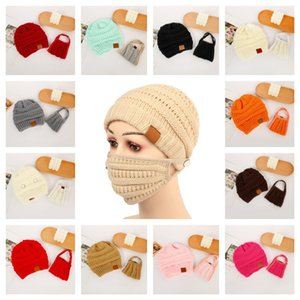 2020 Women Knit Beanie Cap with Face Mask Set Warm Lined Tuque Bonnet Gorros and Matching Mask Winter Ski Crochet Hat 14 Colors E122104