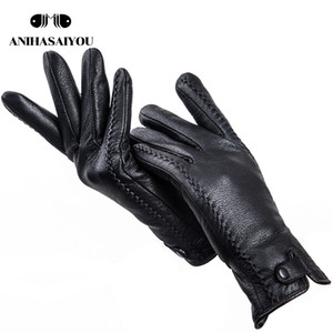 Fashion Buckskin real women's leather gloves,Comfortable warm women's winter gloves Cold protection gloves for women - 2265 201019