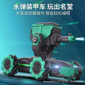 Remote control tank can fire water bomb machine armour laser combat programming drift master super large car toys