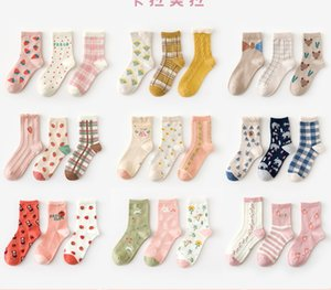 New fashion mid-calf length sock for woman with decoration design and European and American style by suitable for any season