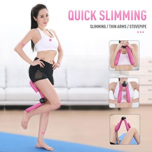 Resistance Bands Thigh Inner Outer Arm Leg Fat Master Exercises Trainer Slim Muscle Workout Toner Portable Fitness Equipment