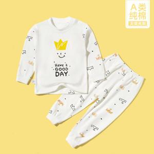 Winter underwear warm suit pajamas baby home cloth autumn pants two piece children's wear