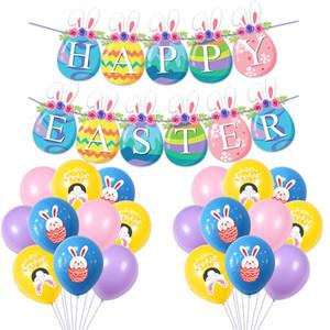 Счастливые пасхальные воздушные шары пасхальный кролик кролик яйца латексные шарики баннер пасхальные партии украшения поставки детей игрушки