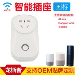 National Standard Smart Socket National Standard WiFi Socket Teléfono Móvil Control de aplicación Cantidad en vivo Estadísticas