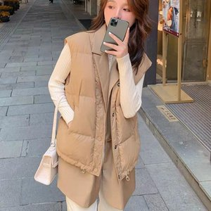 Slim down jacket female ma3 jia3 2020 new qiu dong han edition relaxed joker long holiday two jacket in a suit