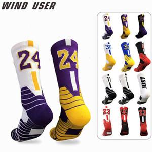 Profsional Super Star Basketball Elite Толстые спортивные носки Нескользящие прочные прочные скейтборд полотенце нижний чулок