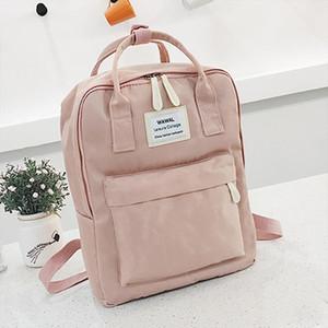 38 Fashion Lady Backpack Waterproof Backpack Girl Student Canvas Shoulder Bag School Bag Travel Tote Rucksack