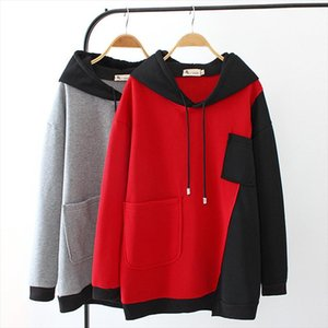New Plus size 4XL Hooded Sweatshirts Women Autumn Winter Fleece Thicken Splice Tracksuits Pullover Female Casual Sportswear G744