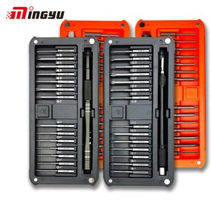 30 In 1 Magnetic Long Precision Screwdriver Set S2 Steel Phone Computer Watch Glasses Laptop Mini Screw Driver Kit with Handle
