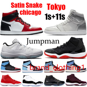 High Basketball Shoes 1 1s Jumpman Satin Snake Chicago Tokyo Royal Toe Light Smoke Grey Sneakers 11 11s low white Bred Concord Trainers