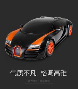Four wheel shock absorber mechanical spraying remote control car children's toy car boy simulation model car