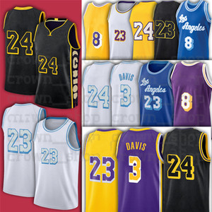 23 LBJ 3 Anthony NCAA 33 K Davis 0 Kyle Mens Schroder Kuzma Alex 2021 Caruso White Montrezl Stadt Harrell College Basketball Trikots