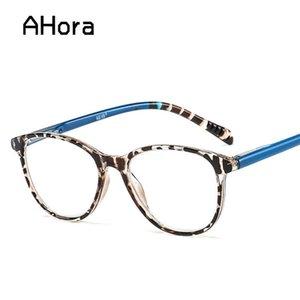 Ahora 2021 نظارات القراءة للقارئ للجنسين مكافحة الضوء الأزرق نظارات الكمبيوتر بالقرب من نظارات الجين +1.0 1.50 2.0 2.5 3.0 3.5 4.0