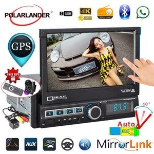 Audio de coche 7''1Din GPS Player MP5 Bluetooth Radio Mirror Link Navi FM / AUX / DVR / STEREORADIO AUTO AUTORADIO