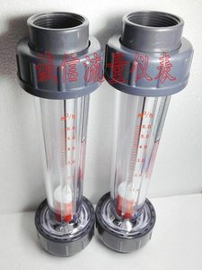 LZS-32 flotador de plástico Pipe Meter Pipeline líquido Medidor de flujo Flow 1,2 pulgadas Wire GfeT #
