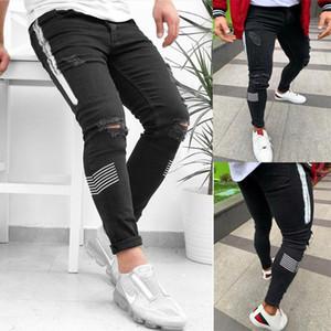 Мужские джинсы Узкие боковые полосы Ripped Изношенные Slim Fit Denim брюки хип-хоп черный Streetwear закрученный край Повседневный Жан Брюки Мужчины
