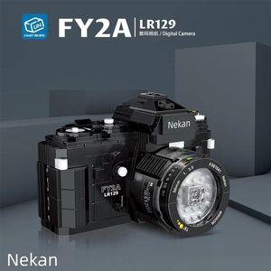 هواة الخالق شارع التصوير الفوتوغرافي كاميرا رقمية بناء كتل لعب 627 جهاز كمبيوتر شخصى الطوب