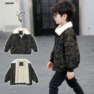camouflage Children's wear thickened boys' winter coat 27Q39155