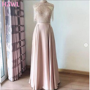 Elegant Beading Tassle Cap Sleeve Evening Gowns Zipper Back Satin A Line Prom Dresses Floor Length Formal Party Robe