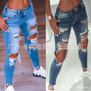 Womens Hole Jeans Mode Heißer Verkauf Sexy Dünne Bleistift Hosen Lange Hosen Jeans Hosen Reißverschluss Weibliche Feste Farbe Jeans Kleidung