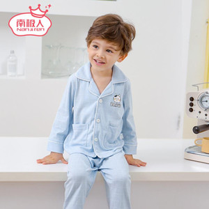 Nanjiren Childrens Long-Sleeved Home Pajamas Autumn Thin Cotton Baby Air Conditioning Suit Boy Baby Boy