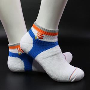 Factory Wholesale Badminton Socks Thick Towel Bottom Mens and Womens Sports Socks 80 Cotton Sweat Absorbing Short Socks Couple